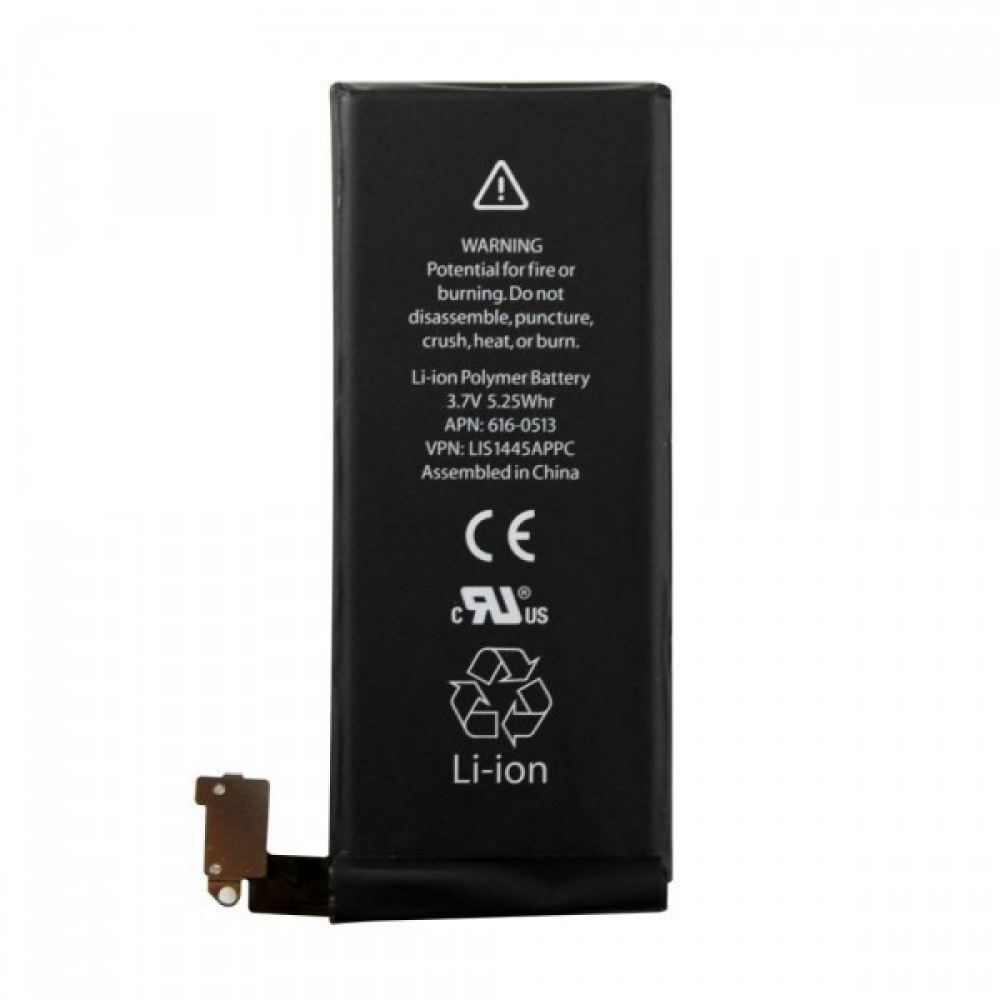 Apple Battery for iPhone 4G 1430mAh (APN: 616-0512)
