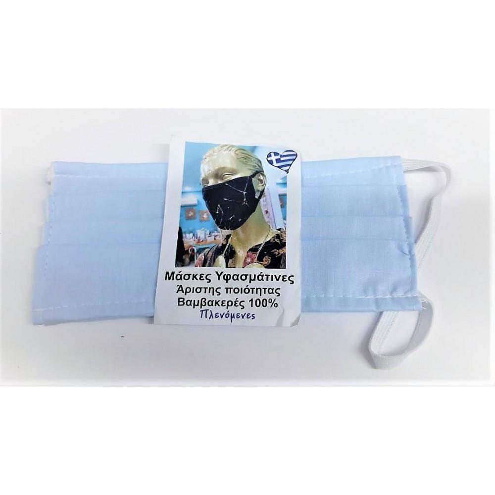 Face Mask Cotton (5003) Reusable Fabric Face Mask Light Blue