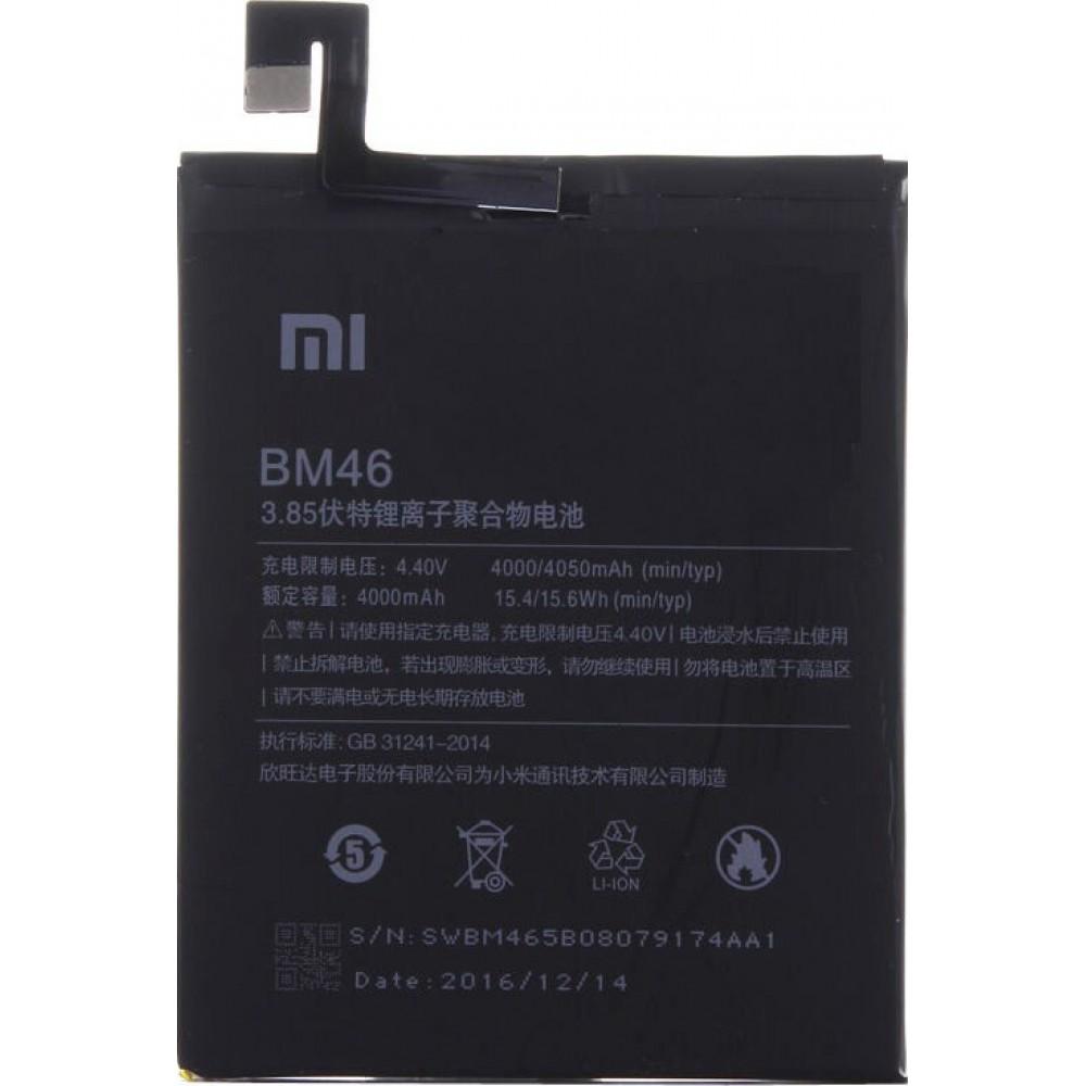 Μπαταρία Xiaomi Bm46 Redmi Note 3 - 4000Mah