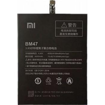 Μπαταρία Xiaomi Bm47 Redmi 3 / 3 Pro / 3S / 3X / 4X - 4100 Mah