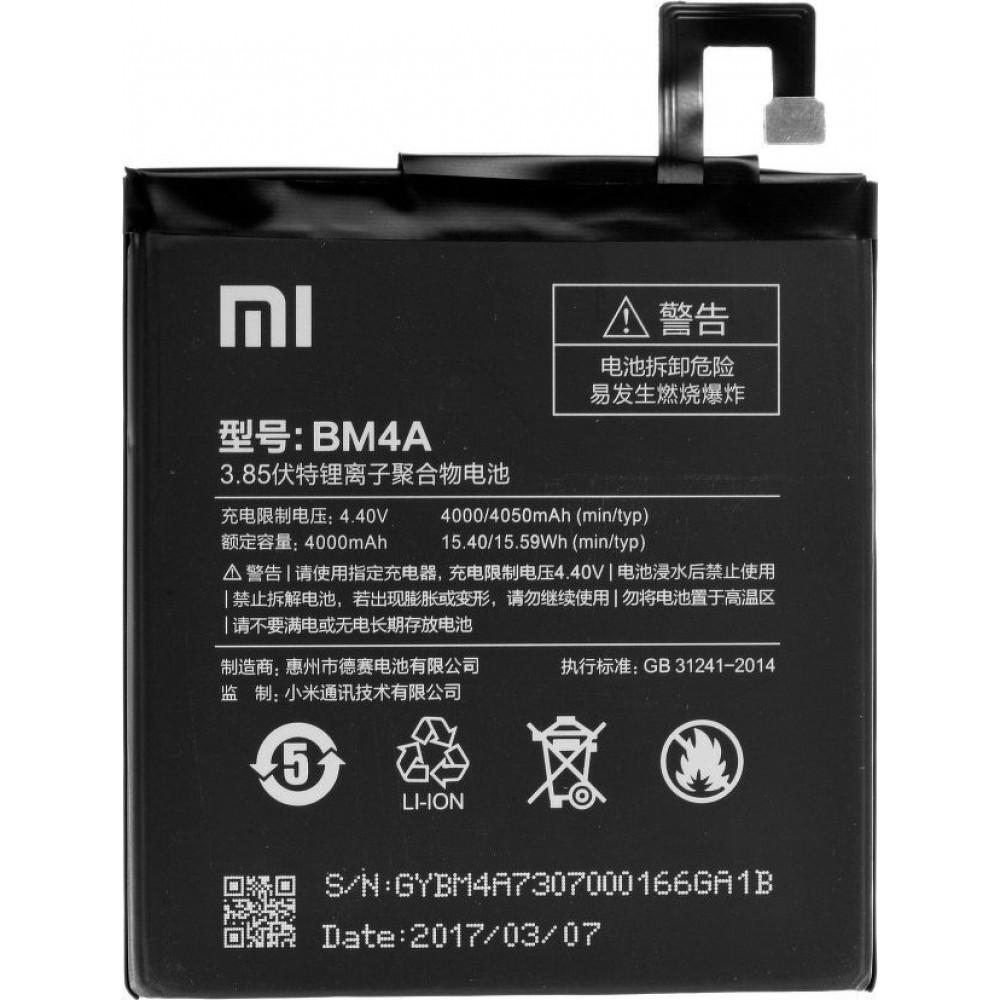 Μπαταρία Xiaomi Bm4A Redmi Pro - 4000Mah