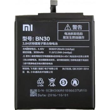 Μπαταρία Xiaomi Bn30 Redmi 4A - 3120Mah