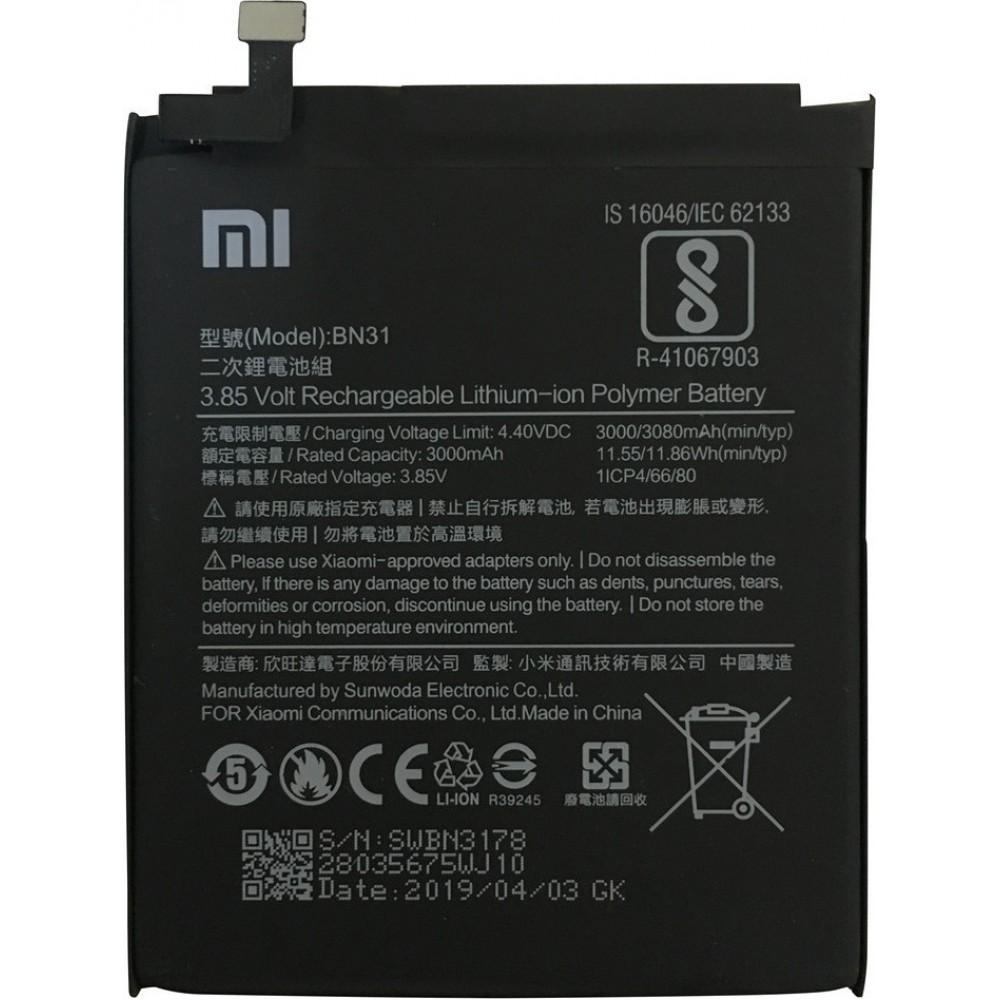 Μπαταρία Xiaomi Bn31 Redmi Note 5A / Mi A1 - 3000Mah