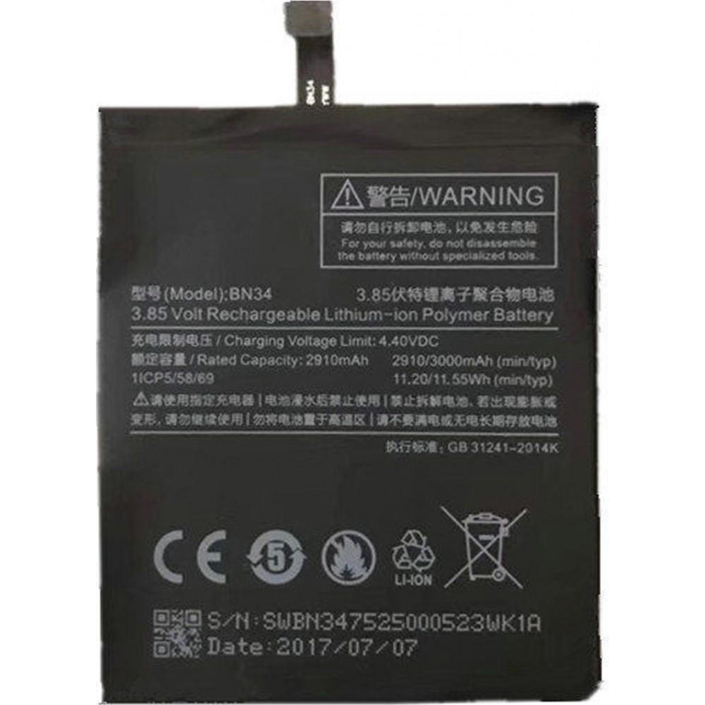 Μπαταρία Xiaomi Bn34 Redmi 5A - 3000Mah
