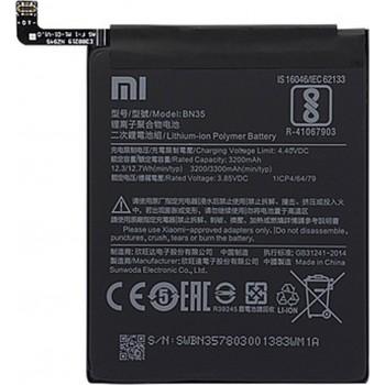 Μπαταριά Xiaomi Bn35 Redmi 5 - 3200Mah