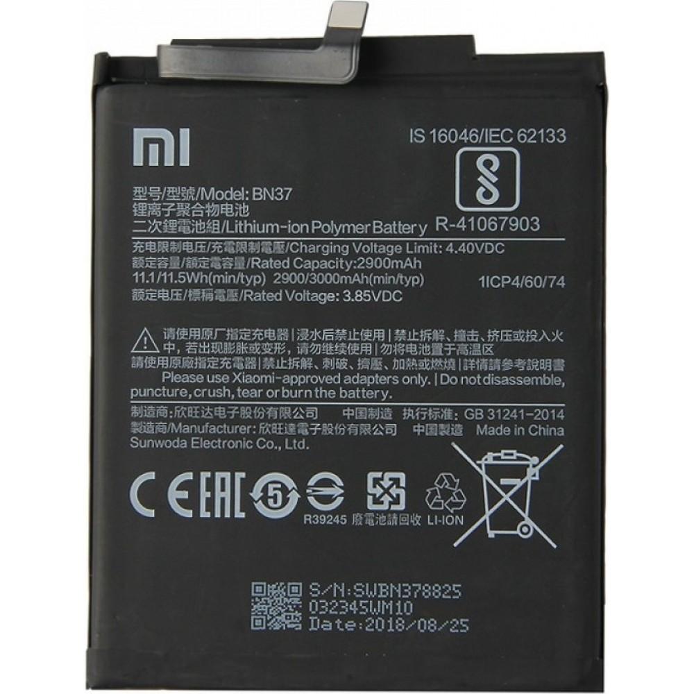 Μπαταρία Xiaomi Bn37 Redmi 6/6A - 2600 Mah