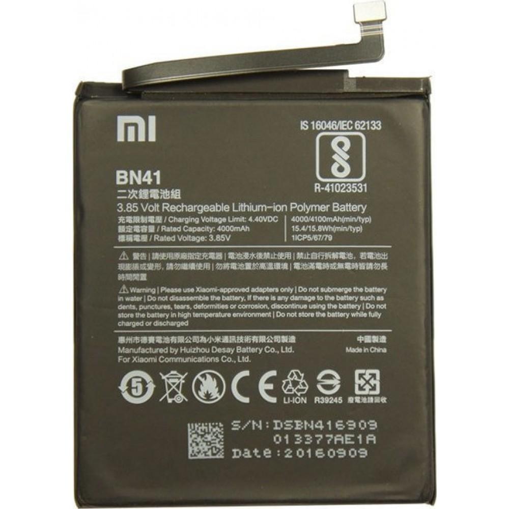 Μπαταρία Xiaomi Bn41 Redmi Note 4 - 4100Mah