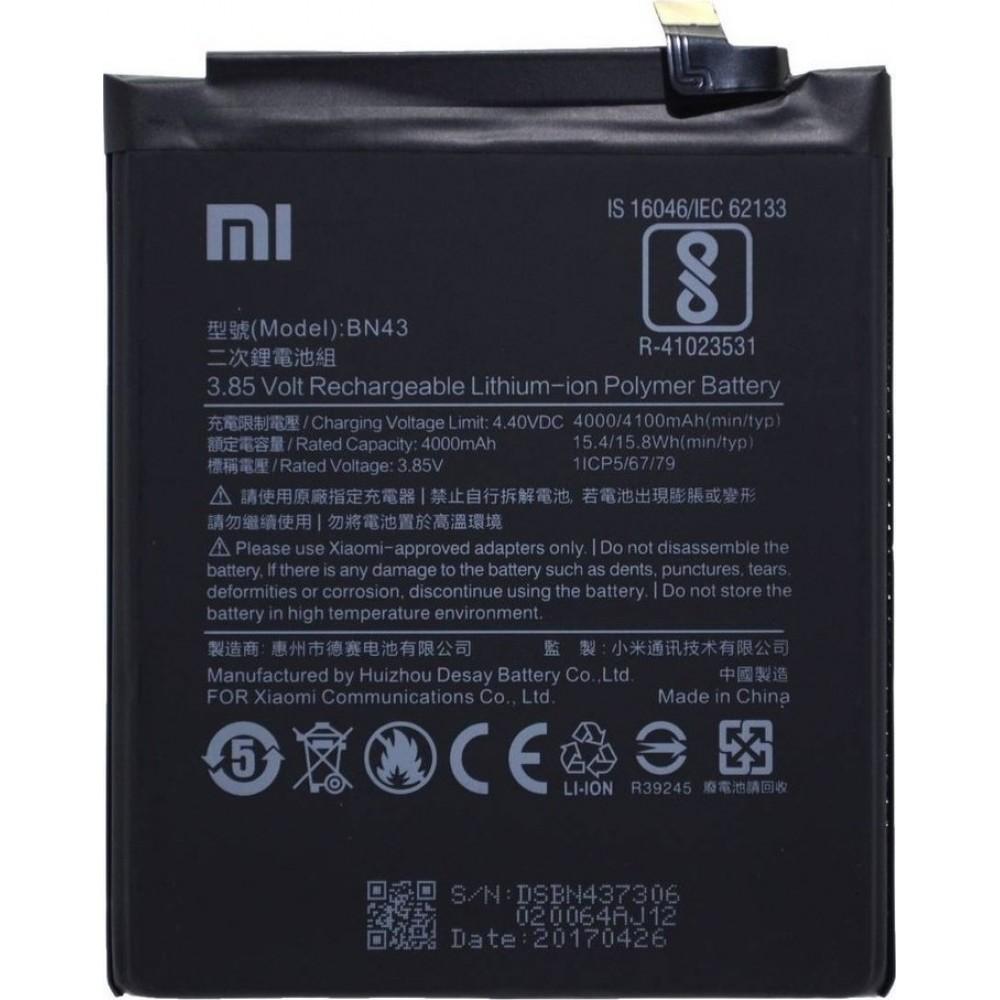 Μπαταρία Xiaomi Bn43 Redmi Note 4X - 4000Mah