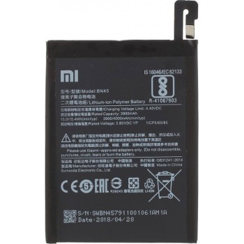 Μπαταρία Xiaomi Bn45 Redmi Note 5 - 4000Mah