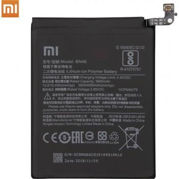 Μπαταρία Xiaomi Bn46 Redmi Note 6 Pro Note 6, Redmi Note 8, Redmi Note 8T, Redmi 7 - 4000Mah