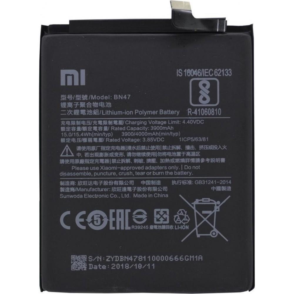 Μπαταρία Xiaomi Bn47 Mi A2 Lite/Redmi 6 Pro - 4000Mah