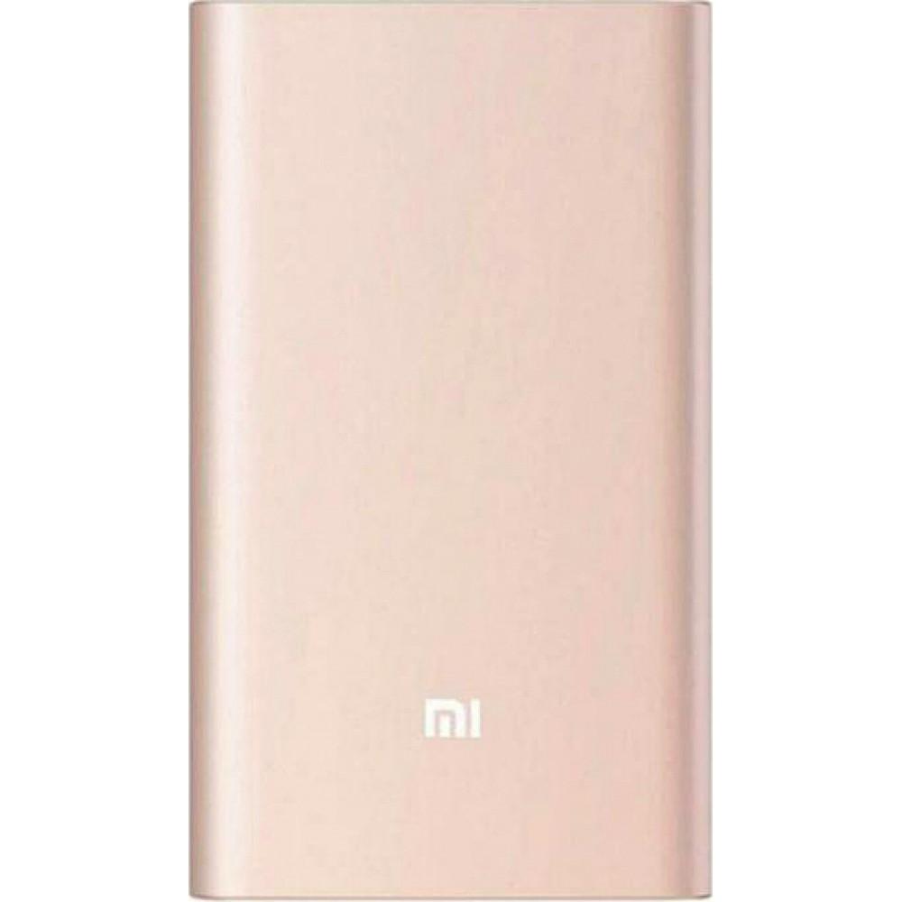 Xiaomi Mi Power Bank Type C 10000mAh - Gold