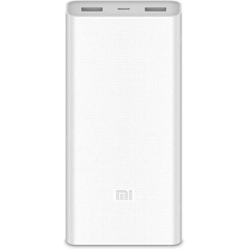 Xiaomi Mi Power Bank 2C 20000mAh - WHITE