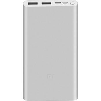 Xiaomi Mi 18W Fast Charge PowerBank 3 10000mAh - Silver
